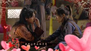 getlinkyoutube.com-[Fanvid]Ha Ji Won & Ji Chang Wook -奇皇后 Empress Ki Mv- 《 讓我們就這樣相愛吧》