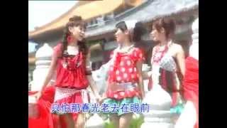getlinkyoutube.com-Gong Xi Fa Cai 2013 - NonStop.mp4
