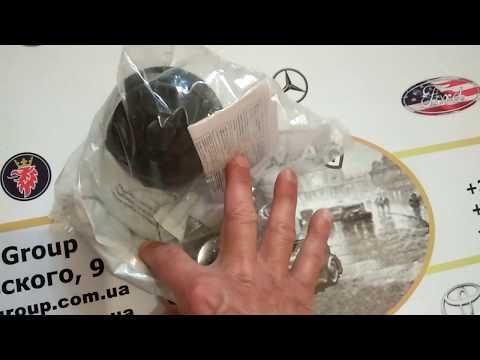 44018-SN7-010 комплект пыльника шруса Honda boot set Honda
