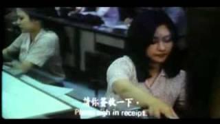 getlinkyoutube.com-卓伯棠導演;艾廸主演 -《煲車 The security》OP