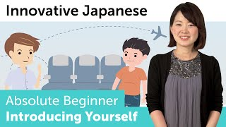 getlinkyoutube.com-How to Introduce Yourself in Japanese | Innovative Japanese