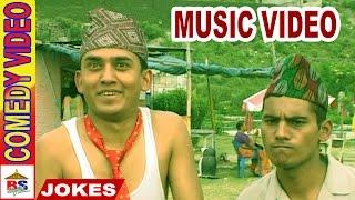 getlinkyoutube.com-Music Video | म्युजिक भिडियो | Nepali Comedy