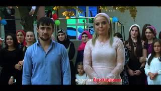 getlinkyoutube.com-Супер чеченская свадьба 2016 ловзар 1