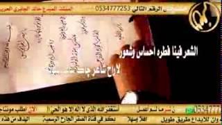 getlinkyoutube.com-شيله حماسيه #تنكس غصب