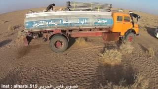 getlinkyoutube.com-تصوير شديد ابل الشيخ محمد بن سالم مشرف  السليمي  الحربي