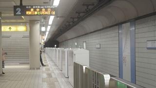 仙台市地下鉄新自動放送&新発車サイン音