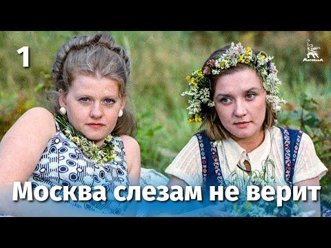 онлайн смотреть фильм девчата: