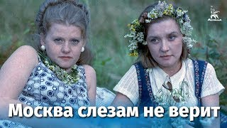getlinkyoutube.com-Москва слезам не верит (HD) 1 серия