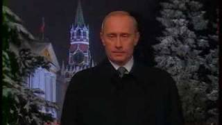 getlinkyoutube.com-В.Путин.Новогоднее обращение к гражданам России 31 декабря 2001 года Москва, Кремль