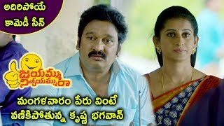 Jayammu Nischayammu Raa Movie Scenes - Krishna Bhagwan Feared Of Tuesday Word - Posani Frustrated