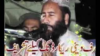 getlinkyoutube.com-Qari Khalid Mujahid(21.4.2012)بیٹی کی عظمت