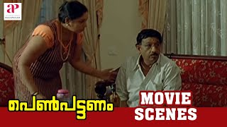 getlinkyoutube.com-Pen Pattanam Malayalam Movie | Malayalam Movie | Nedumudi Venu | Comes to know about Case | 1080P HD