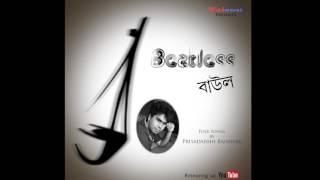 getlinkyoutube.com-Arshinagar   Priyadarshi Banerjee   Folk Song(Lalon Fakir)   Album Beatless Baul( 2016)
