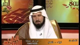 getlinkyoutube.com-اضرار المشي على البلاط البارد) ناصر الرميح