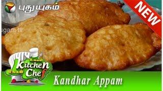 getlinkyoutube.com-Kandarappam - Ungal Kitchen Engal Chef