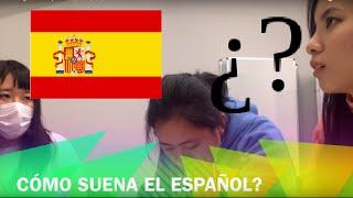 getlinkyoutube.com-¿Qué Piensan del Español  en Japón?