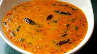 Parippu Curry--Dal Tadka Recipe