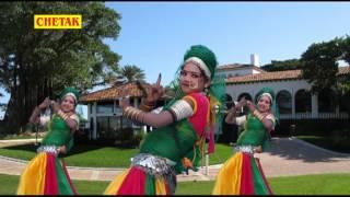 चिकनी चमेली       Chikhani Chamelli     Byan Ka Chana Jor Garam    Rakhi Rangili