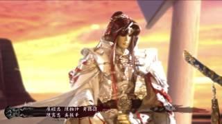 getlinkyoutube.com-金光布袋戲 東皇戰影片頭 紅塵壯懷