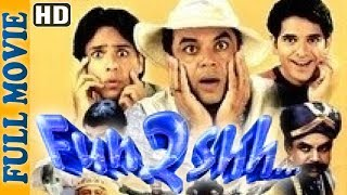 Funtoosh (HD)   Full Movie   Paresh Rawal    Gulshan Grover   Superhit Comedy Movie