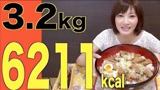 getlinkyoutube.com-【大食い】 ラフテー丼【木下ゆうか】Japanese girl eats 7lb of Rice boiled pork