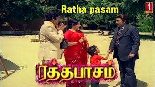 getlinkyoutube.com-ratha pasam tamil full movie