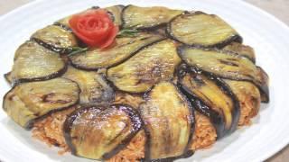 getlinkyoutube.com-وجبة غذاء او عشاء سهلة ومتكاملة  / مقلوبة الدجاج بطريقتي