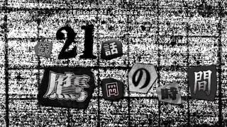 getlinkyoutube.com-Ansatsu Kyoushitsu Episode 21 High Quality English Subtitle   暗殺教室 アニメ 21話