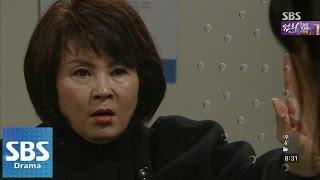 getlinkyoutube.com-유지인, 자신 속인 김혜선에 충격 @청담동 스캔들 105회 141215