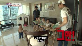 El Regreso de Superman | The Return of Superman | 슈퍼맨이 돌아왔다 Ep.   53