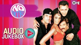 No Entry   Full Songs Jukebox | Salman, Anil, Fardeen, Bipasha, Anu Malik