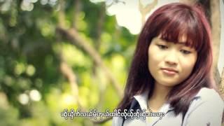 getlinkyoutube.com-poe karen new song 2016 က်ာBခုိင္း ျပဳိင့္လု္ထံင္