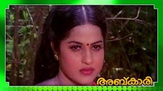 Malayalam-Movie-Abkari-Part-5-Out-Of-28-Mammootty-Urvashi-Ratheesh-Anuradha-HD width=