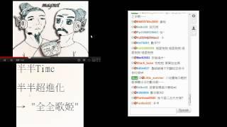 getlinkyoutube.com-阿謙的實況教室『半半超進化,歌姬全全獻聲!』
