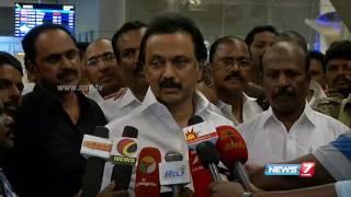 getlinkyoutube.com-DMK's hunger strike protest was a huge success : MK Stalin   News7 Tamil