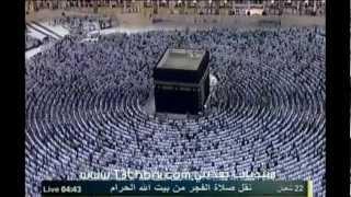 getlinkyoutube.com-الشيخ خالد الغامدي يبكي الرئيس المصري محمد مرسي