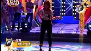 getlinkyoutube.com-[ENG SUB] 110618 Shin Hye dances to Single Ladies