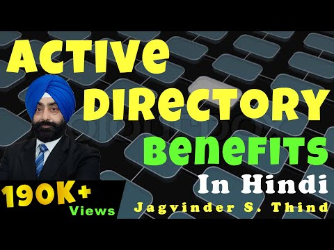 Active Directory in server 2008 Part 2 An Overview in Hindi
