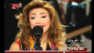 getlinkyoutube.com-نوال الزغبي و وائل كفوري   مين حبيبي أناNawal Al zoghbi & Wael Kfoury - Min Habibi Ana