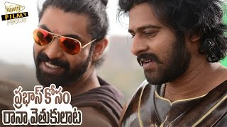 getlinkyoutube.com-Daggubati Rana Searching For Bride For Prabhas | Filmy Focus