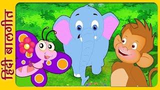 getlinkyoutube.com-Titli Rani , Haathi Aaya & More - Nursery Rhymes Collection In Hindi - Top 10 Hindi Rhymes