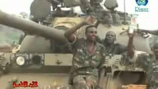 مسدار - الجيش السوداني