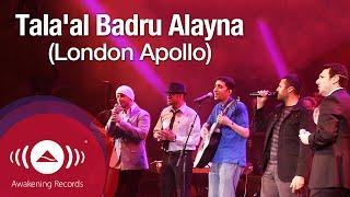getlinkyoutube.com-Tala'al Badru Alayna - طلع البدر علينا | Awakening Live at The London Apollo