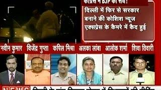getlinkyoutube.com-Operation Delhi: BJP MLA secretly meet Congress MLAs in Delhi Part 3