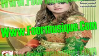 getlinkyoutube.com-Daoudia 2012   Yali 3alamtni Nashar   YouTube