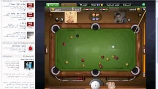 getlinkyoutube.com-هكر لعبة بلياردو حول العالم تقوية العصا وزيادة الذهب