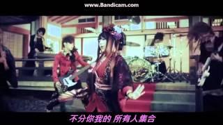 getlinkyoutube.com-[和樂器] 千本櫻 中文字幕