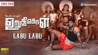 Leabu Leabu - Video Song   Uruthikol   Kishore, Megana   Ayyanar   Trend Music
