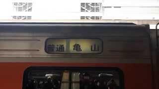 getlinkyoutube.com-313系8000番台幕回し! 名古屋駅