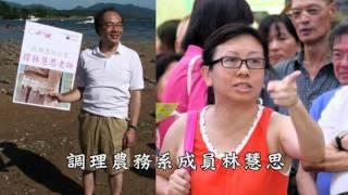【破壞香港. 處處見到公民黨】
